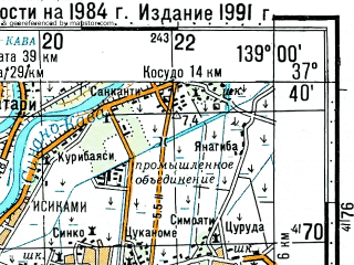 Reduced fragment of topographic map ru--gs--100k--j54-086--N037-40_E138-30--N037-20_E139-00; towns and cities Teradomari