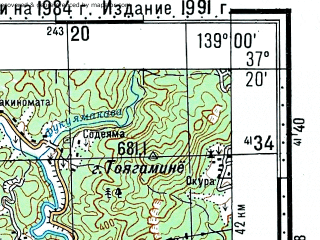 Reduced fragment of topographic map ru--gs--100k--j54-098--N037-20_E138-30--N037-00_E139-00; towns and cities Ojiya