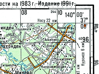 Reduced fragment of topographic map ru--gs--100k--j54-112--N037-00_E139-30--N036-40_E140-00; towns and cities Imaichi, Otawara