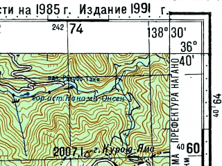 Reduced fragment of topographic map ru--gs--100k--j54-121--N036-40_E138-00--N036-20_E138-30; towns and cities Nagano