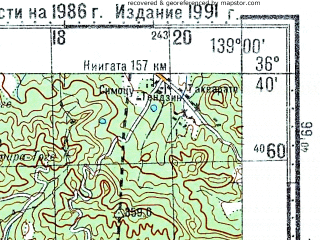 Reduced fragment of topographic map ru--gs--100k--j54-122--N036-40_E138-30--N036-20_E139-00