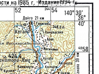 Reduced fragment of topographic map ru--gs--100k--j54-125--N036-40_E140-00--N036-20_E140-30; towns and cities Mito, Kasama