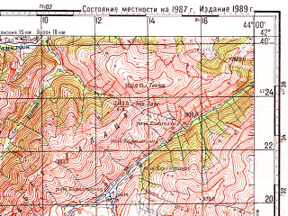 Reduced fragment of topographic map ru--gs--100k--k38-052--N042-40_E043-30--N042-20_E044-00; towns and cities Utsera, Dzhava, Kvaisi