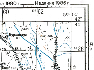 Reduced fragment of topographic map ru--gs--100k--k40-058--N042-40_E058-30--N042-20_E059-00; towns and cities Iksra, Imeni Bayrama Tagana