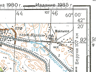 Reduced fragment of topographic map ru--gs--100k--k40-072--N042-20_E059-30--N042-00_E060-00; towns and cities Kalinin, Telmansk