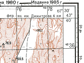 Reduced fragment of topographic map ru--gs--100k--k41-015--N043-40_E061-00--N043-20_E061-30