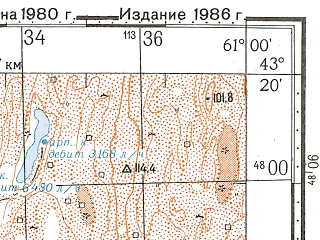 Reduced fragment of topographic map ru--gs--100k--k41-026--N043-20_E060-30--N043-00_E061-00