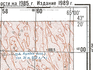 Reduced fragment of topographic map ru--gs--100k--k41-034--N043-20_E064-30--N043-00_E065-00