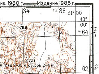 Reduced fragment of topographic map ru--gs--100k--k41-038--N043-00_E060-30--N042-40_E061-00