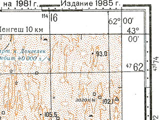 Reduced fragment of topographic map ru--gs--100k--k41-040--N043-00_E061-30--N042-40_E062-00
