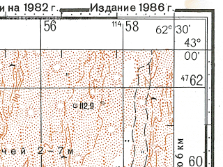 Reduced fragment of topographic map ru--gs--100k--k41-041--N043-00_E062-00--N042-40_E062-30