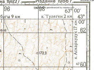 Reduced fragment of topographic map ru--gs--100k--k41-042--N043-00_E062-30--N042-40_E063-00