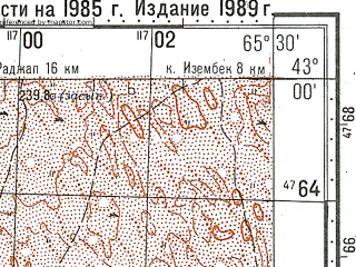 Reduced fragment of topographic map ru--gs--100k--k41-047--N043-00_E065-00--N042-40_E065-30