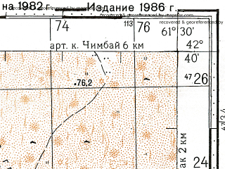 Reduced fragment of topographic map ru--gs--100k--k41-051--N042-40_E061-00--N042-20_E061-30