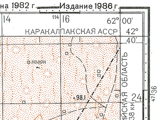Reduced fragment of topographic map ru--gs--100k--k41-052--N042-40_E061-30--N042-20_E062-00