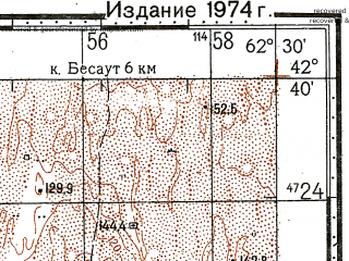 Reduced fragment of topographic map ru--gs--100k--k41-053--N042-40_E062-00--N042-20_E062-30