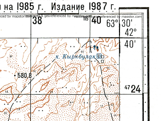 Reduced fragment of topographic map ru--gs--100k--k41-055--N042-40_E063-00--N042-20_E063-30
