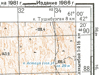 Reduced fragment of topographic map ru--gs--100k--k41-062--N042-20_E060-30--N042-00_E061-00
