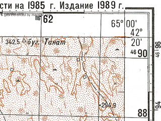 Reduced fragment of topographic map ru--gs--100k--k41-070--N042-20_E064-30--N042-00_E065-00