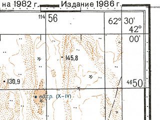 Reduced fragment of topographic map ru--gs--100k--k41-077--N042-00_E062-00--N041-40_E062-30; towns and cities Buzaubay