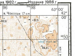 Reduced fragment of topographic map ru--gs--100k--k41-078--N042-00_E062-30--N041-40_E063-00