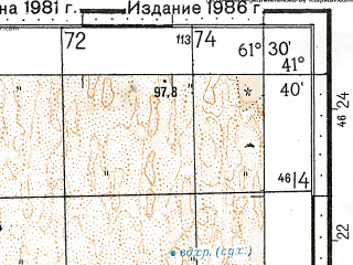 Reduced fragment of topographic map ru--gs--100k--k41-087--N041-40_E061-00--N041-20_E061-30; towns and cities Turtkul', Miskin