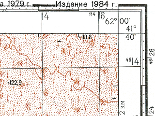 Reduced fragment of topographic map ru--gs--100k--k41-088--N041-40_E061-30--N041-20_E062-00