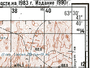 Reduced fragment of topographic map ru--gs--100k--k41-091--N041-40_E063-00--N041-20_E063-30