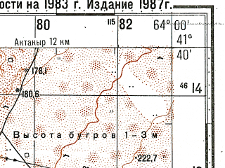 Reduced fragment of topographic map ru--gs--100k--k41-092--N041-40_E063-30--N041-20_E064-00