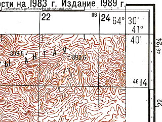 Reduced fragment of topographic map ru--gs--100k--k41-093--N041-40_E064-00--N041-20_E064-30; towns and cities Zarafshan