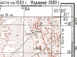 Reduced fragment of topographic map ru--gs--100k--k41-094--N041-40_E064-30--N041-20_E065-00; towns and cities Sharykty
