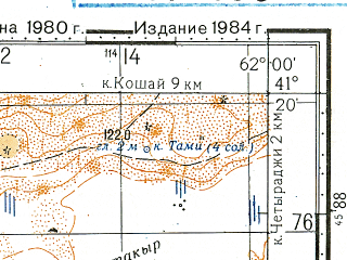 Reduced fragment of topographic map ru--gs--100k--k41-100--N041-20_E061-30--N041-00_E062-00; towns and cities Kulatau