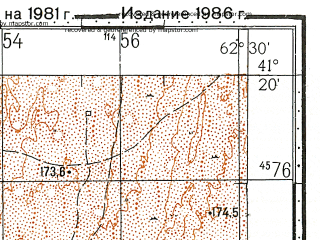 Reduced fragment of topographic map ru--gs--100k--k41-101--N041-20_E062-00--N041-00_E062-30