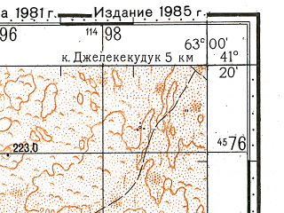 Reduced fragment of topographic map ru--gs--100k--k41-102--N041-20_E062-30--N041-00_E063-00