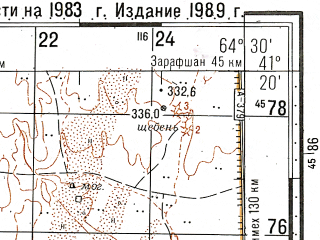 Reduced fragment of topographic map ru--gs--100k--k41-105--N041-20_E064-00--N041-00_E064-30