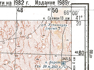 Reduced fragment of topographic map ru--gs--100k--k41-108--N041-20_E065-30--N041-00_E066-00