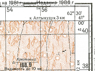 Reduced fragment of topographic map ru--gs--100k--k41-113--N041-00_E062-00--N040-40_E062-30; towns and cities Tuprakkala