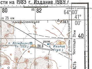 Reduced fragment of topographic map ru--gs--100k--k41-116--N041-00_E063-30--N040-40_E064-00; towns and cities Ayakguzhumdy, Shuruk