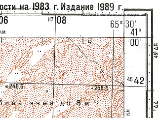 Reduced fragment of topographic map ru--gs--100k--k41-119--N041-00_E065-00--N040-40_E065-30; towns and cities Kusaykuduk