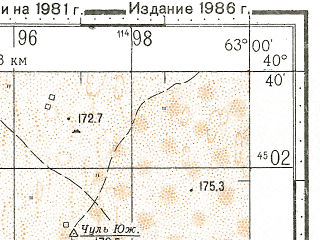 Reduced fragment of topographic map ru--gs--100k--k41-126--N040-40_E062-30--N040-20_E063-00