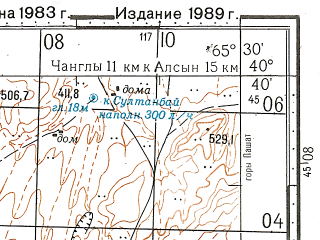 Reduced fragment of topographic map ru--gs--100k--k41-131--N040-40_E065-00--N040-20_E065-30; towns and cities Gazgan