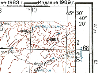 Reduced fragment of topographic map ru--gs--100k--k41-143--N040-20_E065-00--N040-00_E065-30; towns and cities Navoi