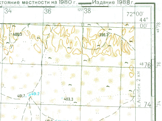 Reduced fragment of topographic map ru--gs--100k--k42-012--N044-00_E071-30--N043-40_E072-00