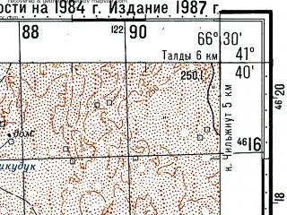 Reduced fragment of topographic map ru--gs--100k--k42-085--(1984)--N041-40_E066-00--N041-20_E066-30