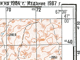 Reduced fragment of topographic map ru--gs--100k--k42-111--N041-00_E067-00--N040-40_E067-30
