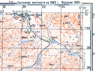 Reduced fragment of topographic map ru--gs--100k--k42-117--N041-00_E070-00--N040-40_E070-30