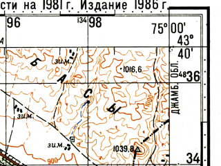 Reduced fragment of topographic map ru--gs--100k--k43-018--N043-40_E074-30--N043-20_E075-00; towns and cities Kurday