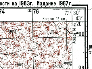Reduced fragment of topographic map ru--gs--100k--k43-027--(1983)--N043-20_E073-00--N043-00_E073-30; towns and cities Aspara