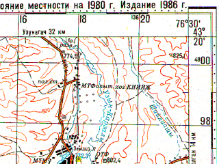 Reduced fragment of topographic map ru--gs--100k--k43-033--N043-20_E076-00--N043-00_E076-30; towns and cities Fabrichnyy, Prudki, Samsy, Novorossiyskoye