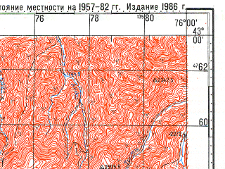 Reduced fragment of topographic map ru--gs--100k--k43-044--N043-00_E075-30--N042-40_E076-00; towns and cities Bystrovka, Orlovka, Burulday